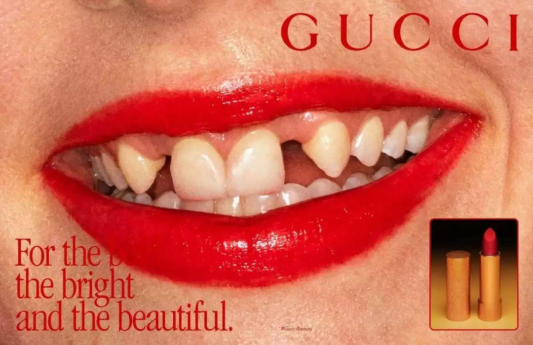 Gucci的最新口红海報 另類廣告抵抗傳統美妝