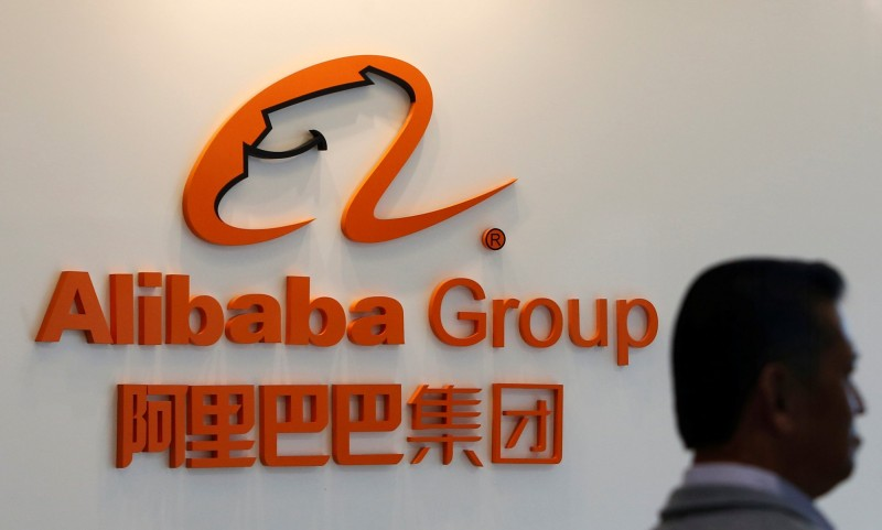 阿里巴巴2大電商平台 淘寶與天貓怎麼玩行銷《平台熱點指南》