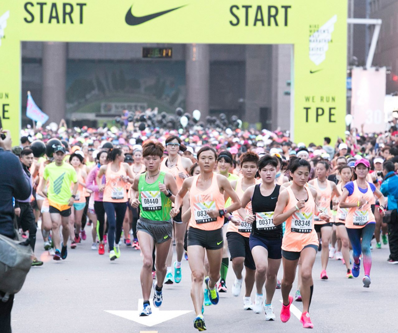 全民路跑世代 慢跑健康還是創造商機上看170億元?