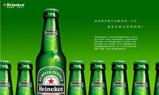 不老品牌 海尼根啤酒 搶攻微醺商機提升忠誠度