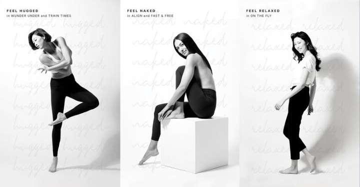 高端品牌 瑜珈服飾Lululemon 崛起關鍵何在?