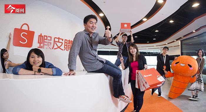 電商不只是電商 蝦皮購物 打造整合性購物體驗